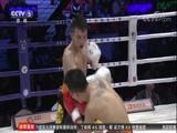 [拳击]何君君爆冷获胜 中国拳王赛完美收官(晨报)