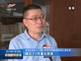 [新疆新闻联播]自治区政协去年643件立案提案全部办理完毕