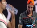 2018年澳大利亚网球公开赛 男单第二轮 费德勒VS施特鲁夫 第一盘 20180118