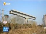 [陕西新闻联播]未来三年我省铁路建设规模将超过2400公里