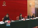 [青海新闻联播]坚持实践实干实效 提升组织工作质量