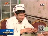 [新疆新闻联播] 真情帮扶的好兄弟