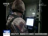 [新闻直播间]陆军 演练考核检验指挥所机动指挥能力