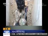 [新闻直播间]武警 滇西北高原反恐演练锤炼特战尖兵