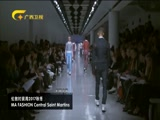 《时尚中国》 20180124