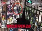 [特别关注-北京]上海:辅警火锅店聚餐 顺手抓获一逃犯