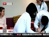 [特别关注-北京]小儿白内障光明行 免费救治贫困患儿