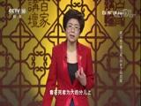 司马光(第三部)20 未了的约定 百家讲坛 2018.01.31 - 中央电视台 00:36:00