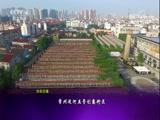 《重生》(2)新生的运河五号 走遍中国 2018.01.30 - 中央电视台 00:25:53