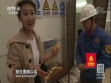 银都转型记 走遍中国 2018.02.02 - 中央电视台 00:25:50