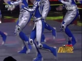[2017我要上春晚]武术《百犬贺新春》 表演:山东省莱州中华武校