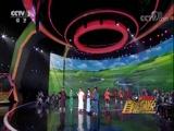 [2017我要上春晚]歌曲《骏马奔驰保边疆》 表演:云飞 内蒙古苏尼特右旗乌兰牧骑