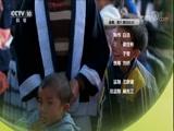 我是中国的孩子·系列纪录片 小川的心事 00:23:43