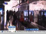 特区新闻广场 2018.2.5 - 厦门电视台 00:22:16