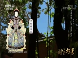 """20180208 古都探秘—有""""身份""""的门"""