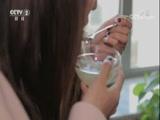 喝梨水就能止咳 是真的吗 2018.02.12 - 中央电视台 00:08:44