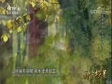 """20180212 古都探秘—皇帝的""""水门"""""""