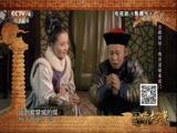 20180212 古都探秘—梅开送暖阜成门