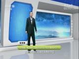 《创新一线》 20180212 中国盾构机