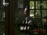 《舌尖上的中国》 第五集 厨房的秘密