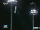 [视频]平昌冬奥会:中国短道速滑夺得首枚奖牌