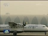 [视频]伊朗一架载有66人的客机坠毁
