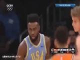 [NBA]新秀挑战赛:世界联队VS美国队 第二节