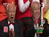 [越战越勇]歌曲《臭豆腐香》 演唱:欧尧顺