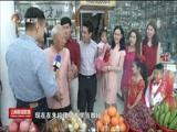 [云南新闻联播]泰国华侨欢度春节 中华文化代代传