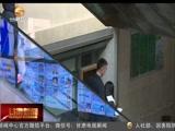 [甘肃新闻]新闻快报 20180221