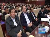 [贵州新闻联播]中央第四巡视组巡视贵州省工作动员会召开
