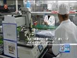 《贵州新闻联播》 20180225