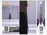 《时尚中国》 20180225