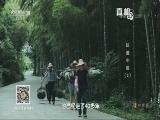 [真相]探访中国最大的粽子工厂 巧用箬叶突破季节限制
