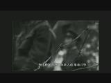 【28】鹭岛丰碑之白色恐怖下的忠诚卫士 00:05:20