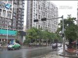 新闻斗阵讲 2018.03.07 - 厦门卫视 00:24:51