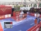 [篮球]全国三人篮球擂台赛:东莞长安篮协VS湖北队