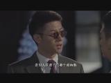 台海视频_XM专题策划_3月13日《寒山令》10-11 00:00:56