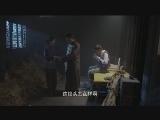 钱曼媛阻止炸药引爆 俞显扬被关禁闭 00:00:56