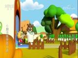 [动画大放映]《小熊尼奥梦境小镇》 第11集 快速探测器