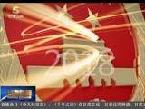 [甘肃新闻]甘肃广电总台两会融媒体报道精彩出新