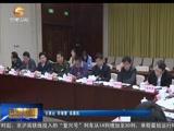 [甘肃新闻]住甘全国政协委员今天返兰