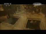 《发现之路》 20110220 《晋祠之谜》(下)