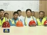 [视频]华侨华人及我驻外人员:期待国家新时代发展再创辉煌