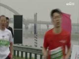 [综合]2018湖北沙洋江汉运河国际半程马拉松 2