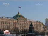[视频]普京赢得俄罗斯总统选举