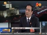 [甘肃新闻]两会视点 铁路建设高速度 助力陇原快发展