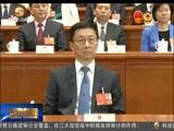 [甘肃新闻]直通全国两会 十三届全国人大一次会议举行第七次全体会议