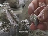 《创新一线》 20180320 中国永磁