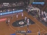 [篮球]2017-18赛季澳洲男子篮球职业联赛第5轮集锦
